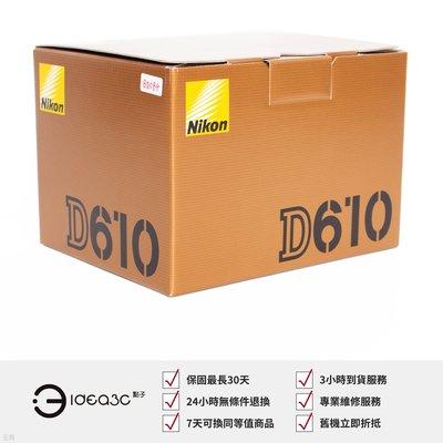 「振興現賺97折」Nikon D610 全片幅 單眼數位 公司貨【全新品】D610 3.2吋LCD螢幕 39點自動對焦系統 2430萬畫素 BQ084