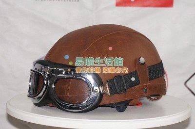 哈雷情侶盔 摩托車巡航頭盔 機車半盔 春秋季復古哈雷帽 男女送禮物