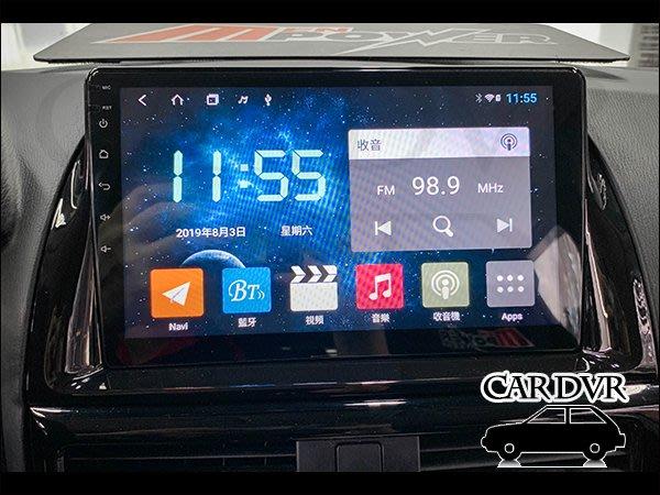 【送免費安裝】馬自達 MAZDA CX5 10吋 專車專用 多媒體導航安卓機 安卓機