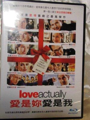 Love Actually 愛是您愛是我 艾瑪湯普遜 休葛蘭 艾倫瑞克曼 連恩尼遜 蘿拉琳妮 柯林佛斯