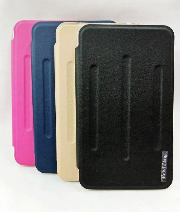 三星 Tab S6 10.5 T860 T865 插卡 保護套 矽膠 軟殼 全包邊皮套 側翻 側掀