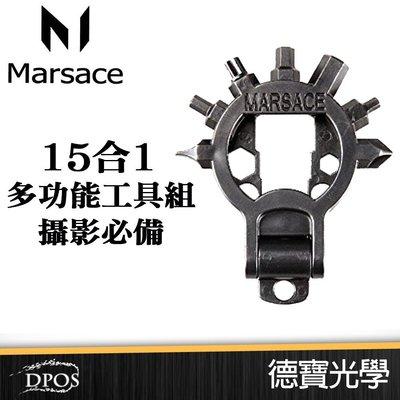 [德寶-高雄]Marsace  馬小路  攝影必備 15合1 多功能工具組 Utility-Badge 15 in 1