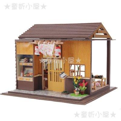 【童妡小屋】 櫻之花壽司屋 無罩 日式...