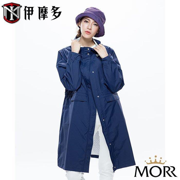 伊摩多※MORR Rainster 女款抽繩風衣外套 袖口止滑 磁釦口袋、防風 防潑水。午夜藍