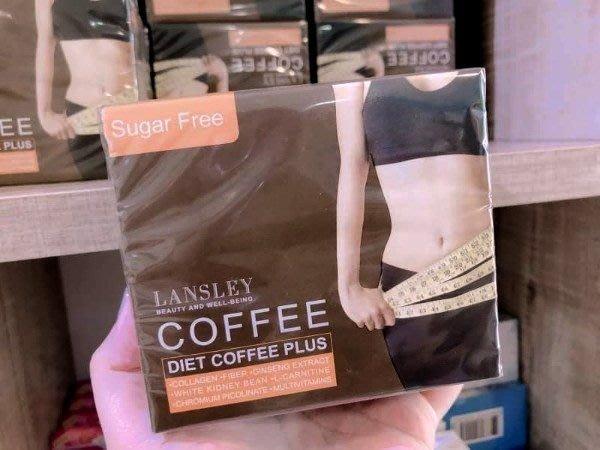 泰國代購_現貨🔥夯品泰國LANSLEY COFFEE無糖減脂窈窕膠原蛋白咖啡 隨手包