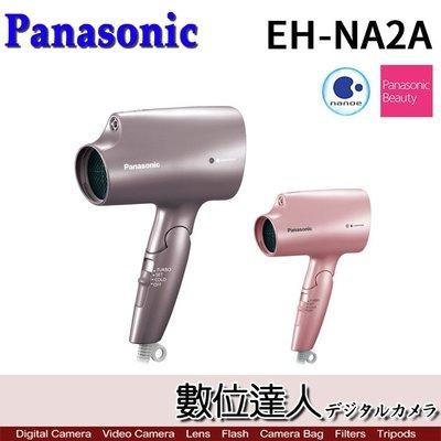 【數位達人】Panasonic EH-NA2A 奈米水離子吹風機 /[棕色]可折疊 輕量 不傷手腕 輕巧 方便攜帶