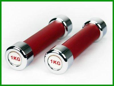 台灣製1KG電鍍啞鈴(二支價)(1公斤約2.2磅/一公斤啞鈴/免運費)