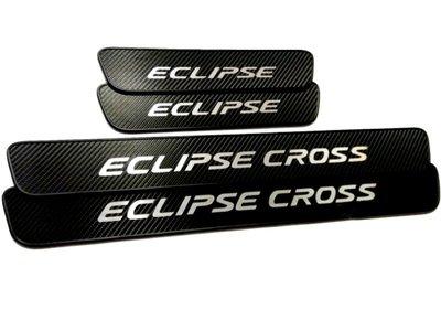 三菱日蝕 ECLIPSE CROSS 門檻迎賓踏板 碳纖款式 外門檻飾板 每組4片