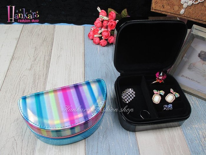 ☆[Hankaro]☆ 歐美流行彩虹鏡面皮珠寶盒~(批發另洽)