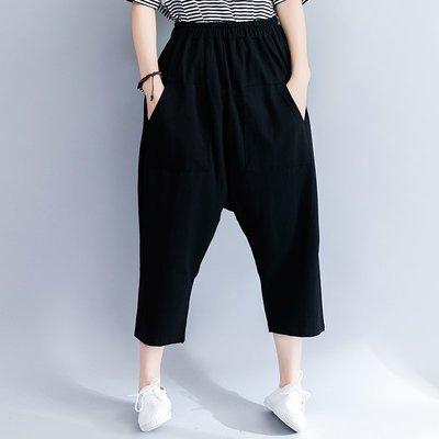超夯夏季新款文藝大碼女裝百搭垮褲胖mm顯瘦寬鬆七分褲闊腿休閑褲