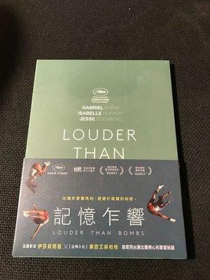 (全新未拆封)記憶乍響 Louder Than Bombs DVD(得利公司貨)