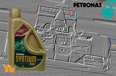 PETRONAS F1賓士車隊 賽車級機油 0W40 特價680 另有10W60 5W30 5W40 10W40 (selenia shell tnt agip 可參考) 台中市