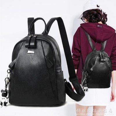 現貨/雙肩包女新款潮韓版時尚百搭個性休閒包包pu軟皮書包旅行背包/海淘吧F56LO 促銷價