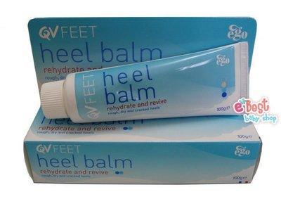 *╮e'Best╭*澳洲  ego QV Heel Balm 腳跟修護軟化護理霜 100g (腳跟龜裂)