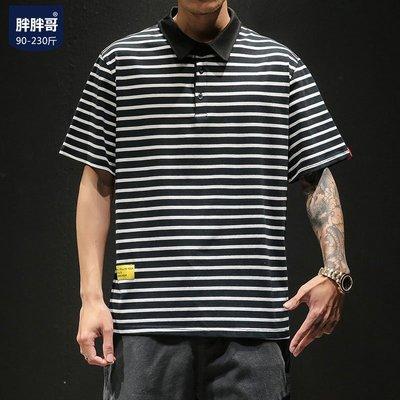 東家style 2019夏季休閒Polo衫男士加肥大碼條紋短袖正韓潮流胖子男裝