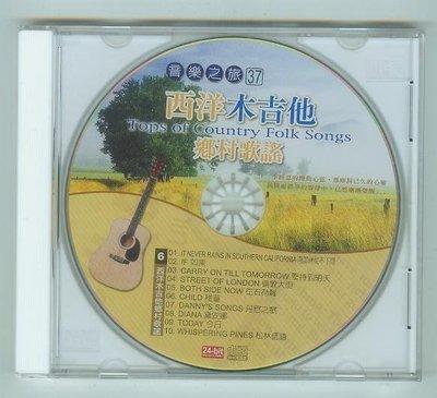 早期收藏CD西洋木吉他專輯6 DIANA 黛安娜 WHISPERING PINES 松林的呢喃 而字櫃5