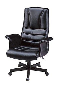 【南洋風休閒傢俱】辦公家具系列-有手辦公椅 辦公書桌椅 (金631-1)