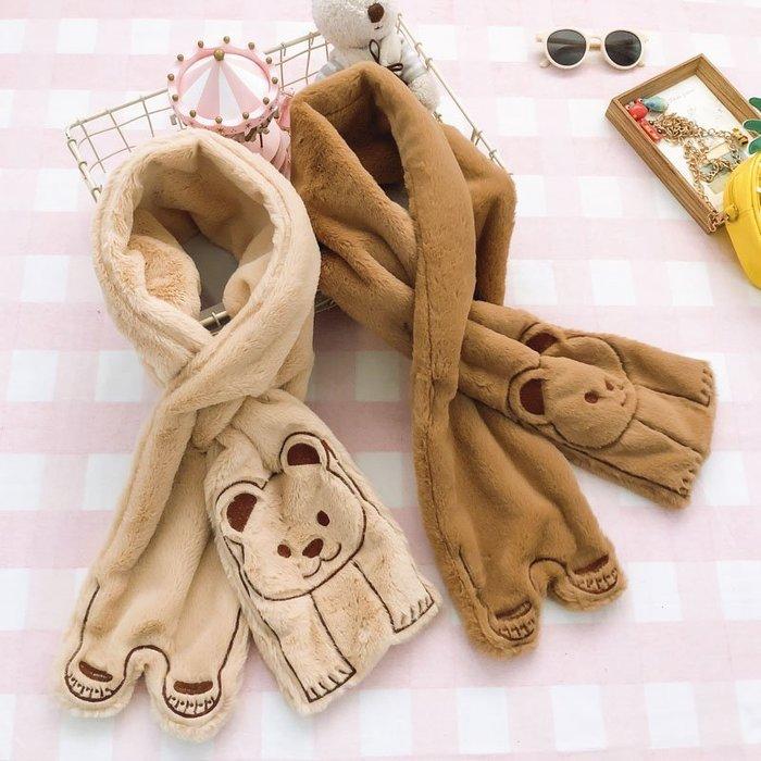 【44650】針織 日系森女系小熊刺繡毛茸茸保暖圍巾。☆*藍荳荳小舖*☆(現貨)