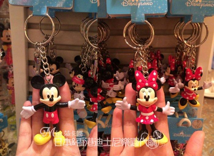 【香港迪士尼】基本款 電影金色服裝款 休閒服造型款 米奇 米妮 塑膠公仔鑰匙圈 (預購)