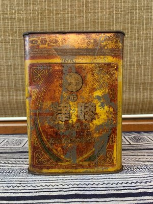 (天工)正老台灣早期柑仔店中型鐵盒-味津結晶味素(大同寶寶為比例使用)一元起標