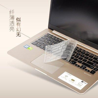 華碩UX301 UX303 UX305 UX306筆記本鍵盤膜透明全覆蓋U303U U305U U306U電腦配件鍵盤保護貼膜防水防塵-優 高雄市