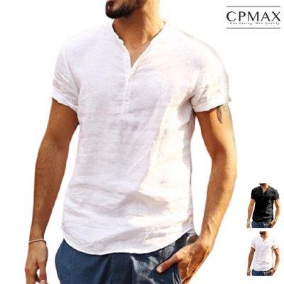 CPMAX 麻棉短袖紳士襯衫 麻棉襯衫 短袖襯衫 男襯衫 立領襯衫 紳士襯衫  白色襯衫 黑色襯衫 【B63】