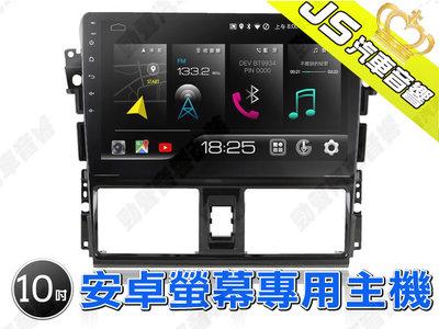 勁聲汽車音響 JHY X27 TOYOTA 10吋 2014~2017 14VIOS 安卓螢幕專用主機 X系列