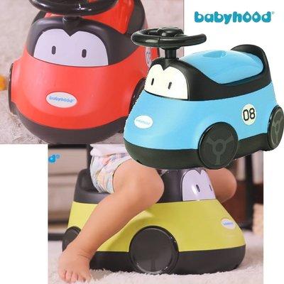 babyhood 小汽車座便器 可愛造型 方便攜帶 可愛兼俱實用性 §小豆芽§ babyhood 小汽車座便器