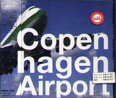 K - Copenhagen Airport - 日版  Dalminjo Misery boy Physics