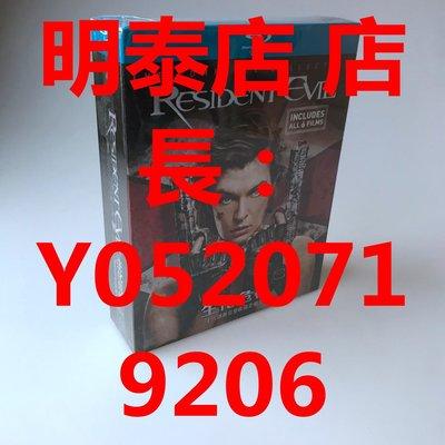藍光光碟/BD 生化危機全集Resident科幻動作恐怖電影1080P超清收藏套裝 繁體中字 全新盒裝