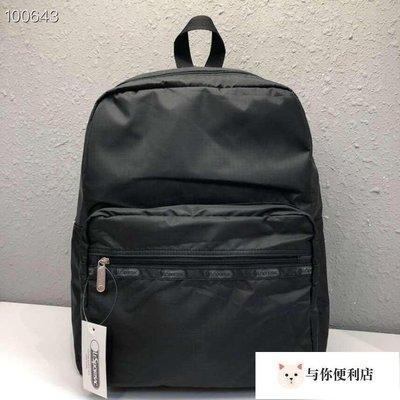 LeSportsac 經典黑色 8266 旅行雙肩後背包 7990 限量#与你便利店#