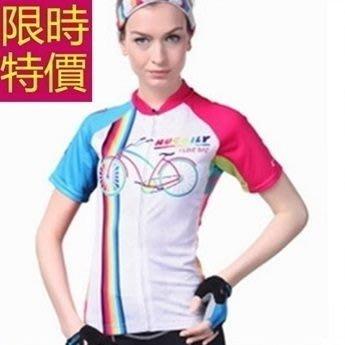 自行車衣 短袖 車褲套裝-吸濕排汗透氣暢銷美觀女單車服 56y27[獨家進口][米蘭精品]