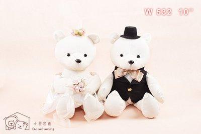 【坐姿26公分,全身40公分婚紗簽名熊一對】結婚、訂婚、婚禮小物~*小熊家族*~ 泰迪熊專賣店~
