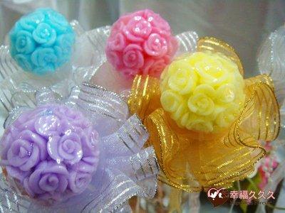 繡球玫瑰手工香皂金莎花