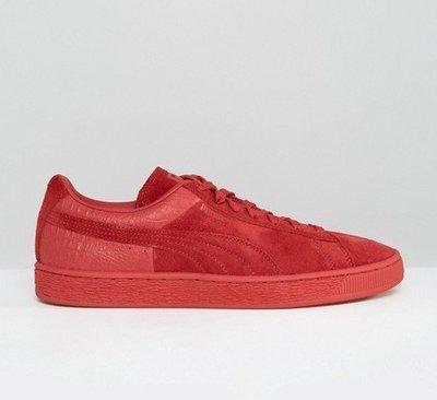 Puma Suede Classic Casual Emboss 紅色 麂皮 復古 經典 懷舊 百