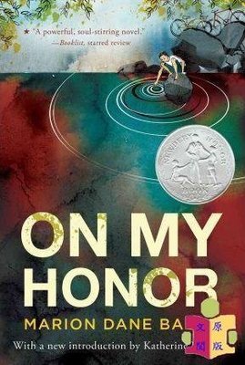 [文閲原版]我的榮譽 英文原版 On My Honor Marion Dane Bauer