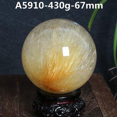 【水晶宮】純天然金發晶球擺件 水晶球67mm 辦公室商鋪招財助事業擺件 供佛