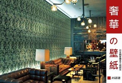【LondonEYE】 日本進口建材壁紙 • 反骨奢華復古工業風格X光之幻境 lounge/高級日料/Bar 耐燃認證