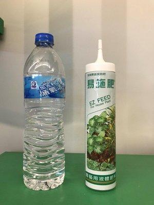 芯晨花園愛買桃園店 易施肥 一箱12瓶 可選擇開花肥、葉肥、蘭花肥