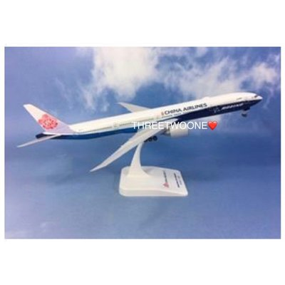 【全新免運】【飛機模型】華航_波音藍鯨彩繪機_B777-300_1/ 200 桃園市