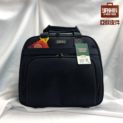 ☆東區亞欣皮件☆ YESON 永生 台灣製造 - 商務拉桿袋(黑)(922-14)