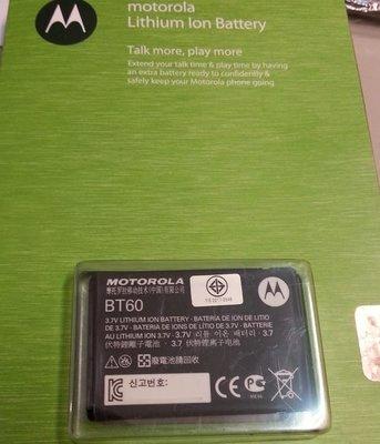 『皇家昌庫』BT-60 原廠電池 BT60 A1680 A1210 C168 C305 V1050 Q9h V191 E1070 E770 MB511