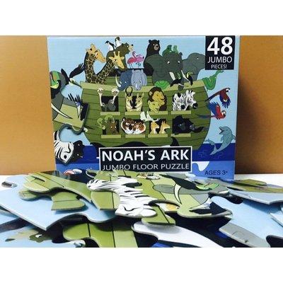 熱銷 大拼圖 48片 動物 恐龍 昆蟲 送禮 益智 腦力 拼圖 智能 玩具 兒童 親子遊戲【DJ-01A-13319】