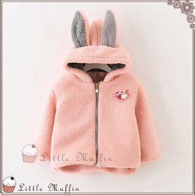 俏皮可愛 兔耳朵連帽軟綿綿保暖外套...