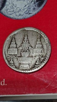 120年前發行泰國五世皇銀幣