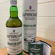 順豐站免郵🌹Laphroaig Quarter cask 單一麥芽純麥威士忌Single Malt Scotch Whisky 700ml