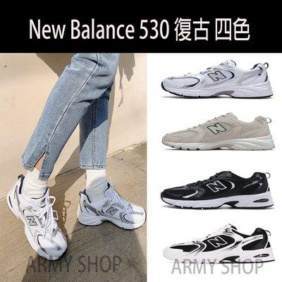 【海外代購】NEW BALANCE 530 米白 黑色 白藍 四色 限量 男女款
