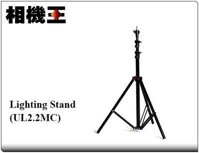 ☆相機王☆2.2M 氣壓式燈架〔金屬關節〕UL2.2MC (5)