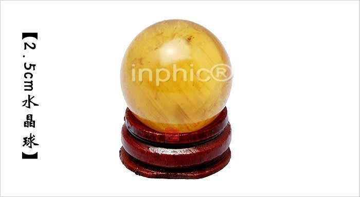 INPHIC-宗教 開光純天然黃水晶球擺件黃色風水轉運球招財