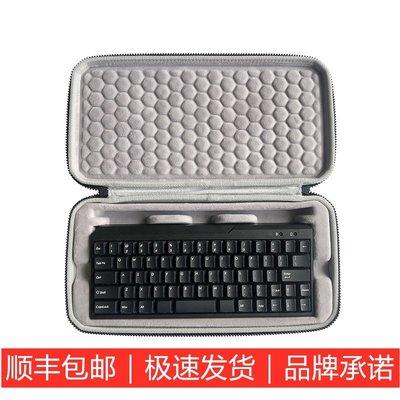 適用于Filco圣手二代67鍵盤Minila Air收納保護盒袋套包耳機包 音箱包收納盒